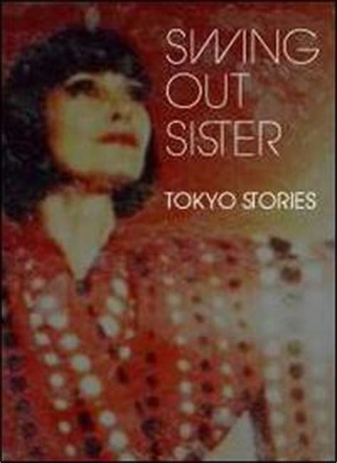 swing out sister stoned soul picnic swing out sister tokyo stories cd point
