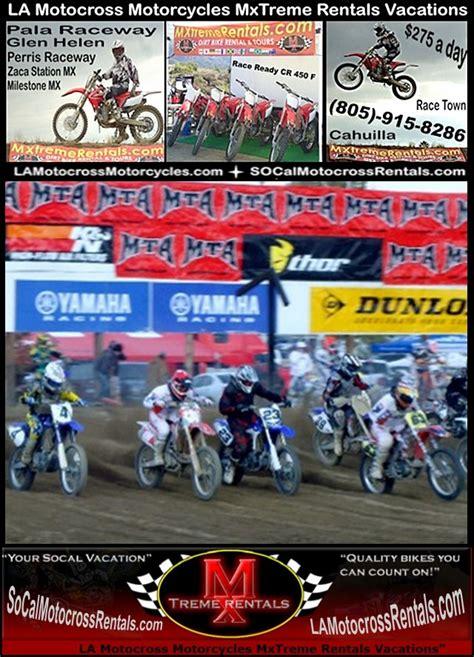 rent motocross bike motorcross bikes la motocross supercross dirt bike