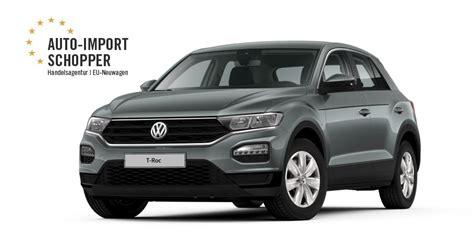 Vw Auto Konfigurator by Volkswagen T Roc 16 Rabatt Auto Import Schopper