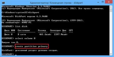 format diskpart ntfs quick установка windows 10 на gpt диск info business pro