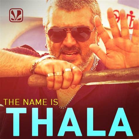 theme music ajith featured playlist thala ajith super hits aaluma doluma