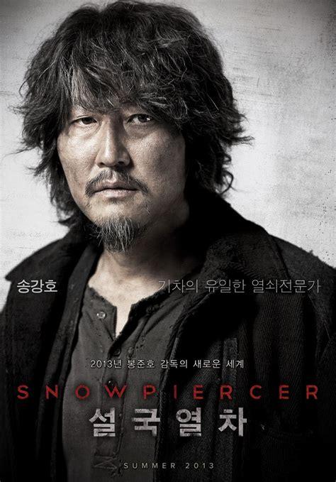Lion Megashare snowpiercer poster kang ho song