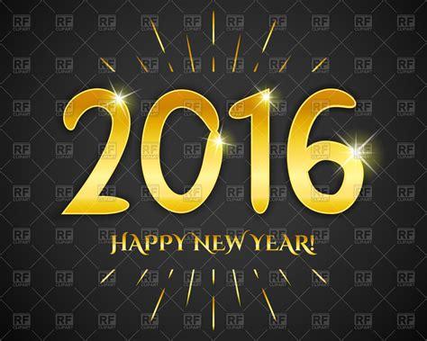happy new year 2016 banner happy new year 2016 banner vector image 93570 rfclipart