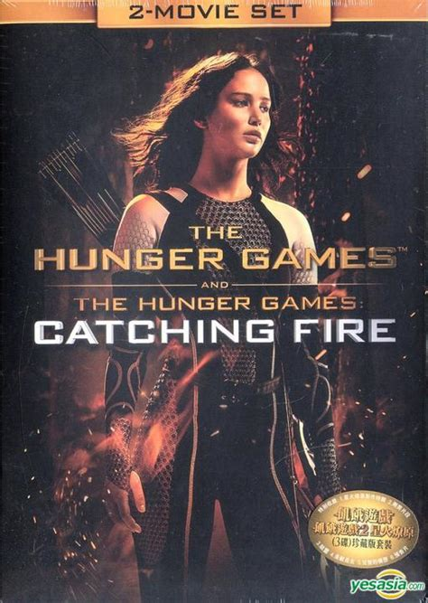 full version of the hunger games movie yesasia the hunger games the hunger games catching