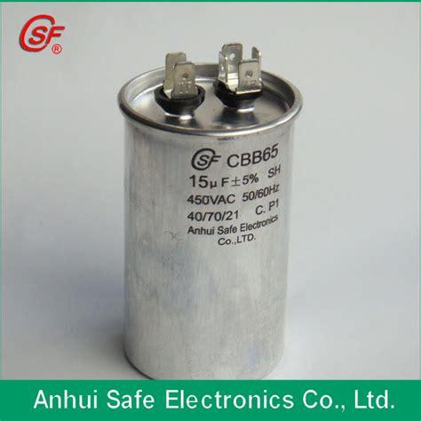 capacitor krack audio capacitor precio 28 images cbb65 capacitor precio 28