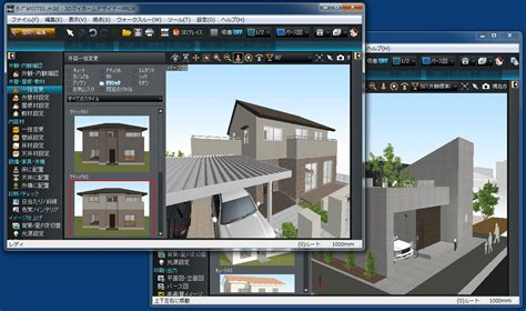 home designer pro 2015 with crack home designer pro 2015 download full cracked 28 images