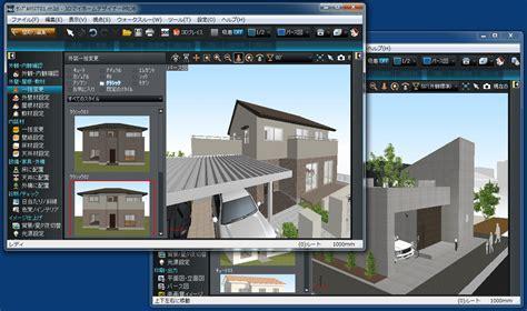 home designer suite 8 serial 28 images home designer - Home Designer Suite 2012