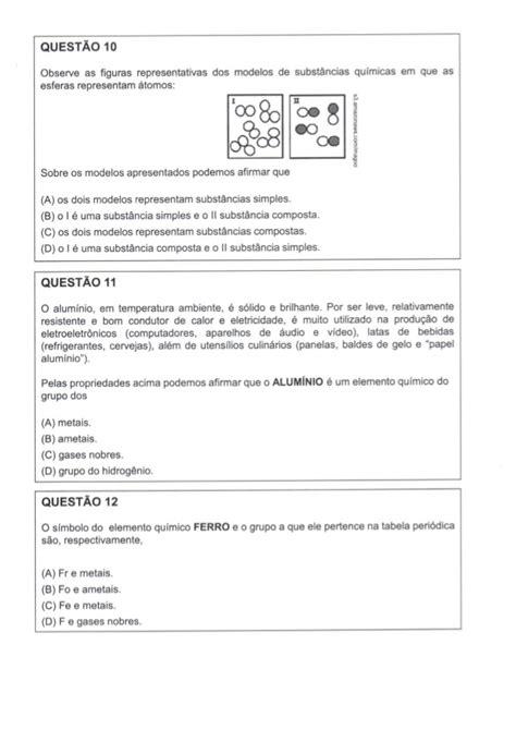 dd form 714 template dd form 714 template images template design ideas