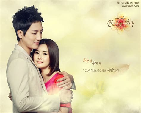 Film Drama Korea Angel S Choice | an angel s choice korean drama 2012 천사의 선택