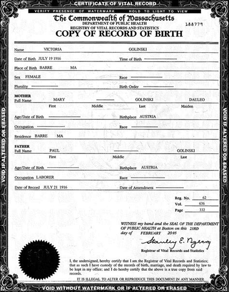 Record Of Births A Marriage And Two Births Steve S Genealogy