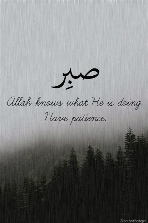 tattoo in islam hadith sabr allah knows what he is doing have patience