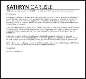 Recommendation Letter Dental School Dental Hygienist Reference Letter Reference Letters Livecareer