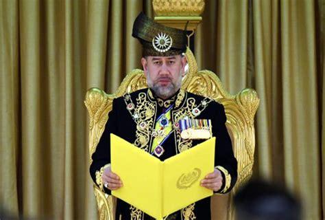ikrar sultan muhammad  sebagai   pertuan agong