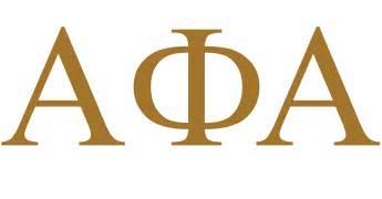 branding alpha phi alpha