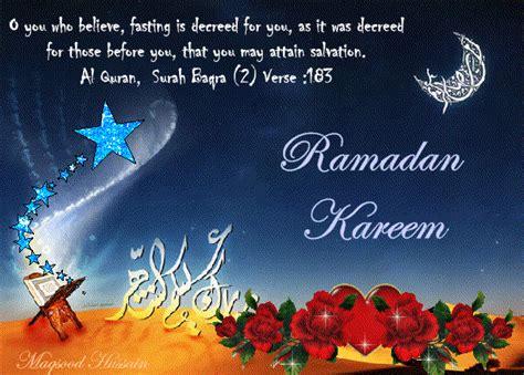 foto gambar gambar islami ramadhan terbaru