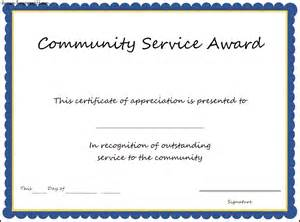 Customer Service Certificate Template by Community Service Award Template Sle Templates