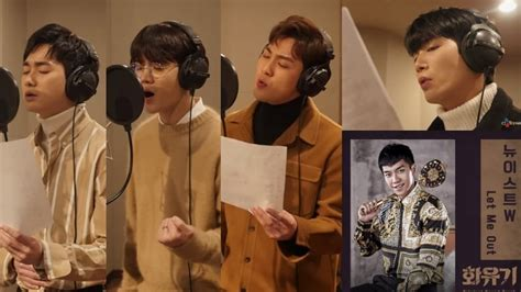 Hwayugi Ost nu est w sings plea to quot let me out quot for