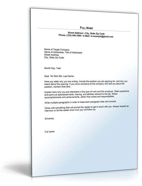 cover letter for software developer position anschreiben bewerbung software entwickler englisch