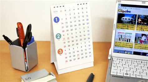 18 month desk calendar double sided desk calendar quot 3 month calender clinic quot that