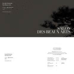 invitation salon des beaux arts 2017 salon des beaux arts