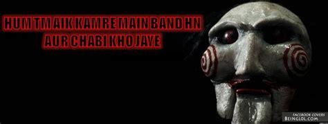 facebook ho hum tum ek kamre me band ho top facebook cover hum tum