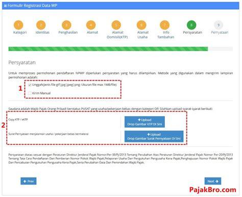 cara membuat npwp online cara mudah membuat npwp secara online