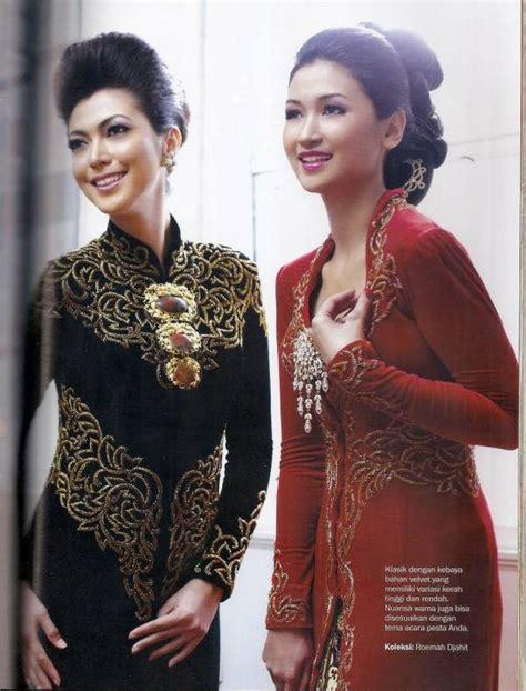 Kebaya Pengantin Mermaid Prada 1 742 best images about baju kurung on mermaid silhouette sarongs and kebaya lace