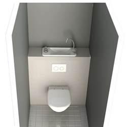lave mains compact sur wc suspendu geberit wici next de