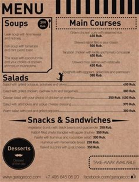 Garage Eatery Menu 1000 Images About Cool Menus And Design On