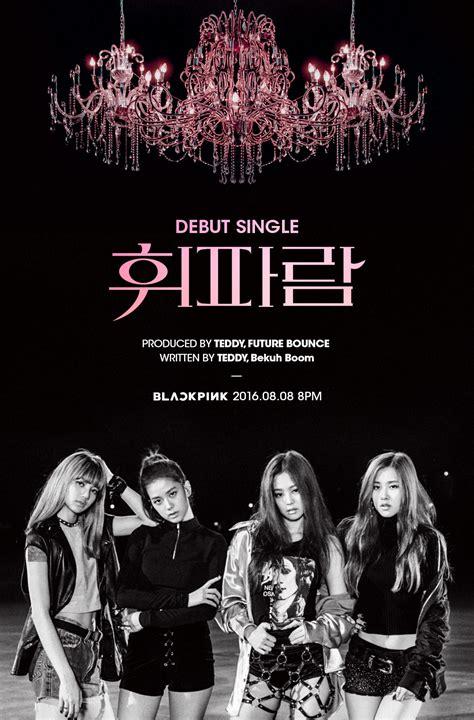 blackpink you yg life blackpink debut single 휘파람