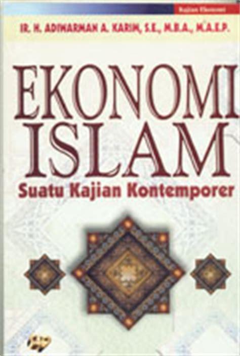 Strategi Bisnis Bank Syariah Soft Cover buku ekonomi dan bisnis syariah