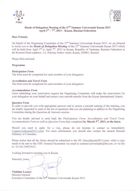 Conference Delegate Invitation Letter 27th Summer Universiade In Kazan July 6 17 2013