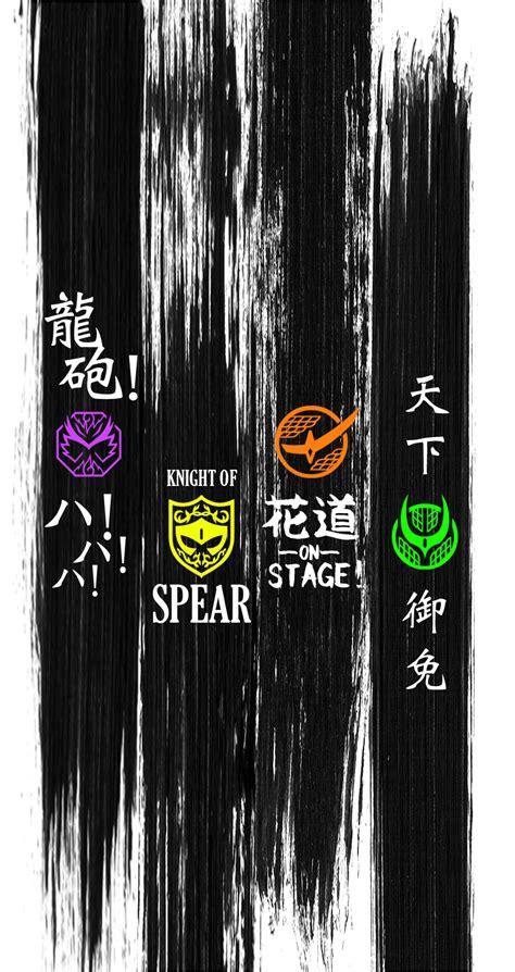 wallpaper iphone 6 lock screen kamen rider gaim iphone 6 lock screen wallpaper by