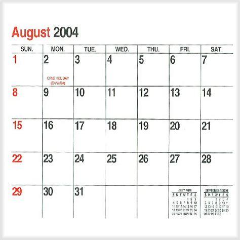 August 2005 Calendar 2004