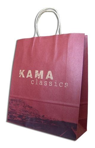 White Craft Paper Bags - white craft paper bag whs pb001 china other bags