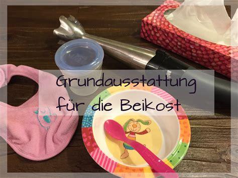 babywippe bis wann praktische babyaustattung f 252 r den beikoststart