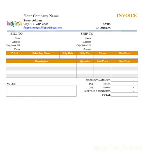 1 2 Page Invoice Template Pages Invoice Template