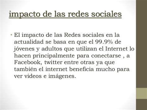 imagenes de impacto de redes sociales impacto de las redes sociales p