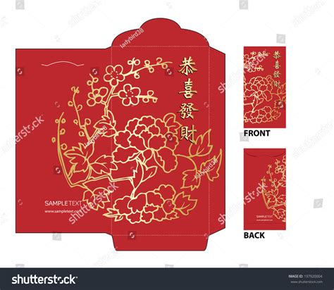 new year pocket meaning new year money packets meaning stock vector