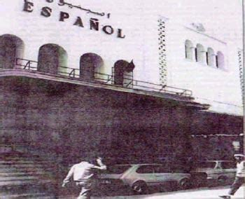 fotos antiguas tetuan marruecos galer 205 as fotos de tetu 193 n el arte de vivir el flamenco