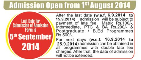 M Phil After Mba Marketing by Aiou Admissions Are Open In Autumn 2014 Allama Iqbal