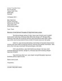 surat berhenti kolej