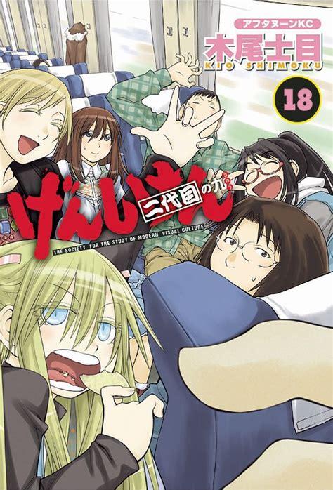 genshiken second season shimoku kio fresh comics