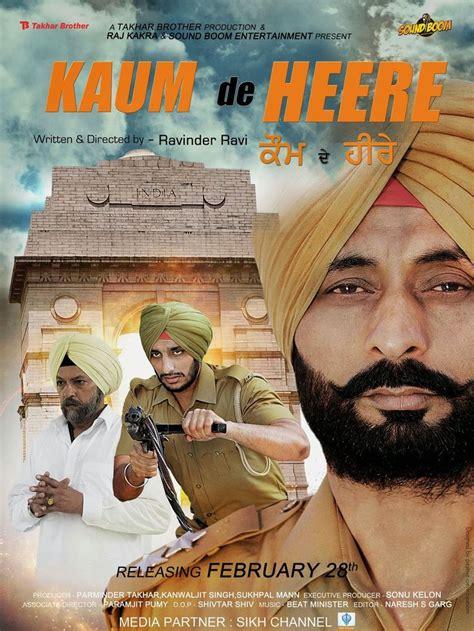 Mobile Punjabi Free by Imobilemovies Net All