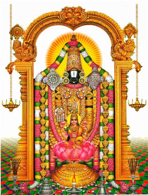 desktop wallpaper venkateswara swamy lord venkateswara swamy images sri venkateswara swamy