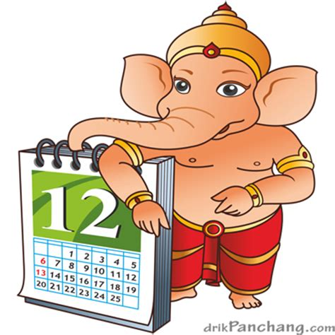 Calendar Ganesh Freeware Ganesha Calendar Image From Bal Ganesha Gallery