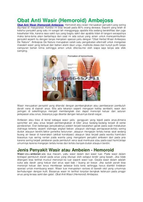 Obat Herbal Wasir Ambejoss obat anti wasir hemoroid ambejoss