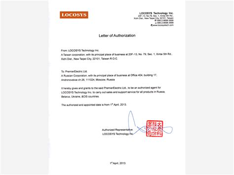 Authorization Letter Of Distribution Authorization Letter Distributor Best Free Home Design Idea Inspiration