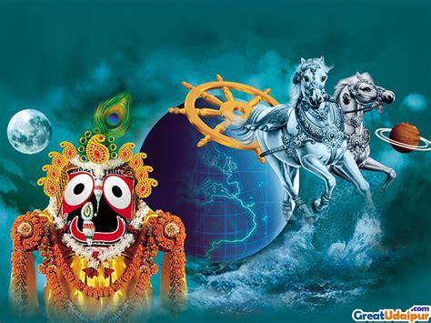 god themes download for mobile god wallpaper for mobile free download hd cool wallpapers
