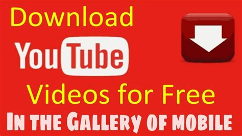download youtube red movies how to download save youtube videos in mobile gallery
